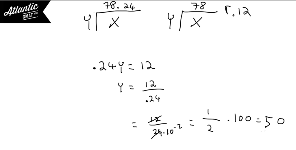 GMAT Question of the Day Problem Solving Remainder Solution Diagram