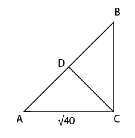 GMAT Question of the Day Data Sufficiency Geometry Triangles Question Diagram